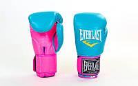 Перчатки боксерские PU на липучке EVERLAST BO-5033 (р-р 8-10oz, голубой-розовый)