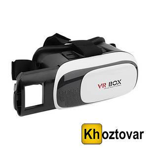 Очки виртуальной реальности VR Box | Шлем виртуальной реальности
