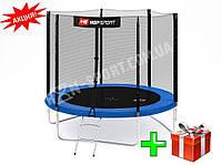 Батут Hop Sport 244 см с внешней сеткой и лестницей + Подарок