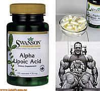 ALA (альфа-липоевая кислота, 120 капсул) - работает как Инсулин, растит мышечную массу, антиоксидант