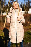 Пальто пуховик зимнее женское ВХ7067