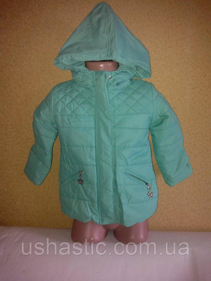 Курточка демисезонная для девочек на рост 92,98,110,116,122