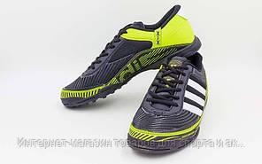 Обувь футбольная сороконожки (р-р 40-45) Adidas OB-840 (верх-PU,подошва-TPU, цвет в ассортименте)