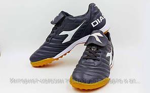 Обувь футбольная сороконожки (р-р 40-45) DIA OB-9640 (верх-PU,подошва-PU,цвет в ассортименте)