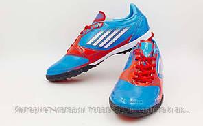 Обувь футбольная сороконожки (р-р 40-45) F50 OB-3021-BL (верх-PU, подошва-RB, синий-красный)