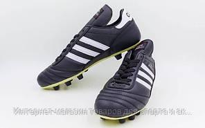 Бутсы (копы) мужские PU Adidas OB-3068 (р-р 40-45) COPA MANDUAL (подошва-RB, черный-белый)