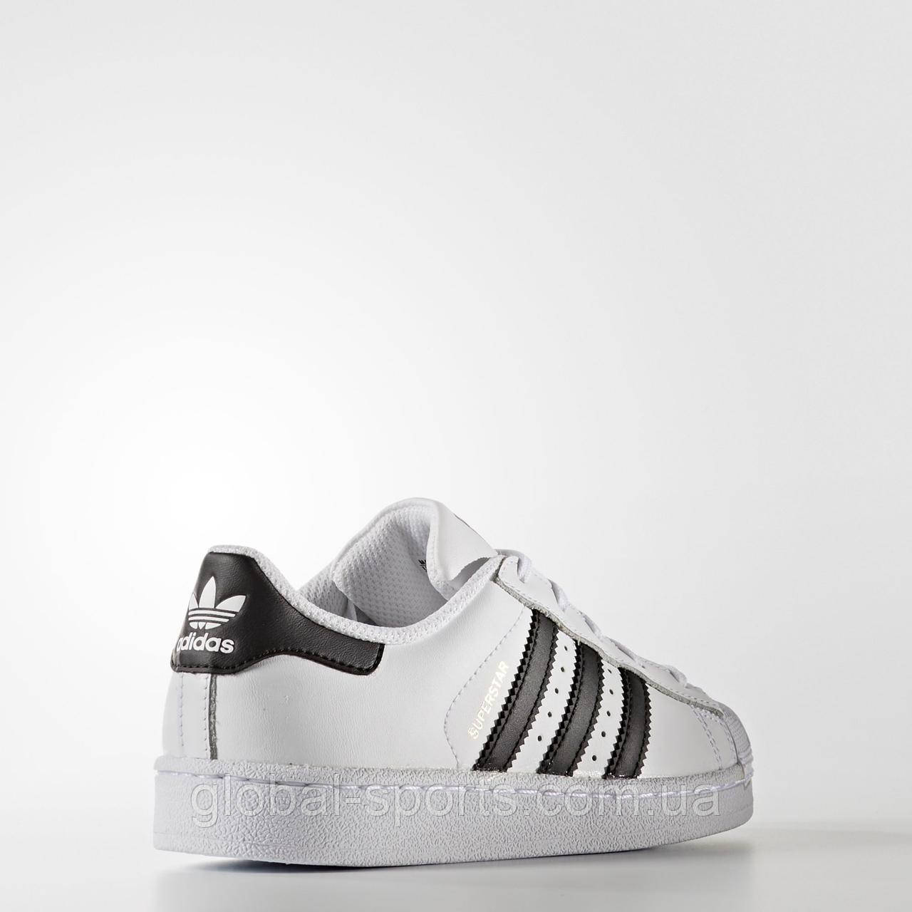 ... Детские кроссовки Adidas Superstar Foundation Shoes f2343ccdee53e