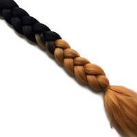 Канекалоновые косички-искусственные волосы из канекалона, боксерские косички, boxer braids- Омбре №17