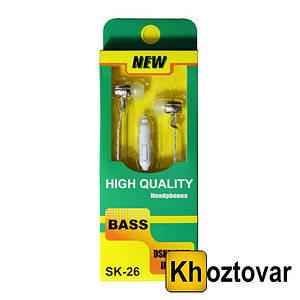 Вакуумные наушники вкладыши High Quality Bass SK-26