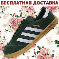 Женские кроссовки Adidas Hamburg (Зеленый/green)