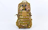 Рюкзак тактический штурмовой трехдневный V-35л 5.11 TY-036 (PL, NY, р-р 50х32х19см, цвета в ассор)