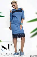 Платье (48-52,54-58,60-64) —  стрейч-джинс купить оптом и в розницу в одессе  7км