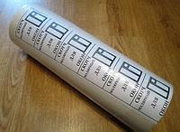 Скотч малярный,бумажный 60м  Скотч для окон
