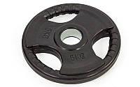 Блины (диски) обрезиненные с тройным хватом и металлической втулкой d-52мм TA-8122- 5 5кг (чер)