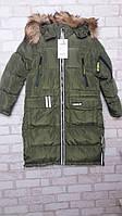Куртка зимняя для мальчика(128-176)
