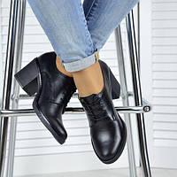 Туфлі (Черные закрытые туфли из натуральной кожи на удобном каблуке)
