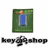 JMD King chip включает в себя 4 вида чипов (T5, 4C/4D, 46, G-chip)