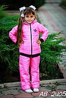 Костюм детский осенний мод.ВА1037