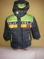 Куртка демисезонная для мальчиков на 4-6 лет