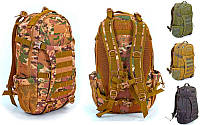 Рюкзак тактический штурмовой V-30л TY-9396 (PL, NY, р-р 49х27х18см, цвета в ассортименте)