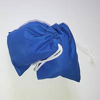 Мешочки из синей саржи