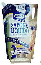 MilMil жидкое мыло  (2 л.) Италия