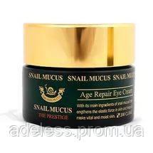 Антивозрастной крем-гель с фильтратом улиточной слизи 3W CLINIC Snail Mucus Wrinkle Cream