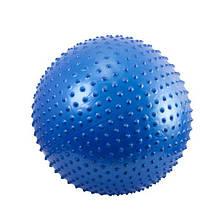 М'яч для фітнесу масажний 75см 1200гр GymBall KingLion