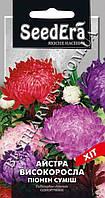 Семена цветов «Астра Пионен» смесь 0.25 г