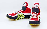 Обувь для борьбы/борцовки замшевые Zelart 4858, красный: размер 33-44