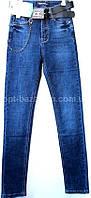 Женские джинсы VANVER(25-30) — купить по низким ценам оптом от производителя со склада в одессе 7км