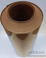 Рулонный материал для гидроизоляции фундамента, пола, кровли 0,6 мм x 55 см x 30 м, фото 1