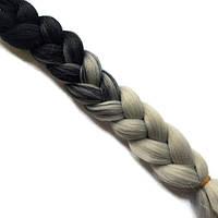 Канекалоновые косы-искусственные волосы из канекалона, боксерские косички, boxer braids- Омбре №50, фото 1