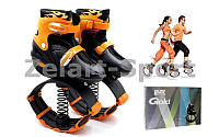 Ботинки на пружинах Фитнес джамперы Kangoo Jumps SK-901H-OR (PL, PVC, р-р 35-42, оранжевый)