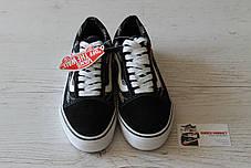 Женские кеды Vans Old Skool Pro Black, Ванс Олд Скул, фото 3
