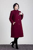 Зимнее женское пальто на утеплителе большого размера