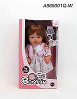 Кукла музыкальная 31 см