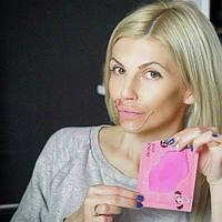 Гелевая маска для губ с коллагеном BIOAQUA