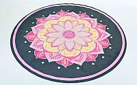 Коврик для йоги круглый замша, каучук 3мм двухслойный с сумкой FI-6218-1 (d-150см, черный-розовый)