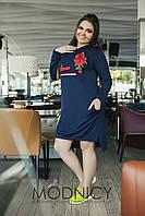 Платье (48-52, 54-58, 60-64) —  трикотаж купить оптом и в розницу в одессе  7км