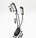 Світильник з кліпсою на 2 яскравих COB діода 150LM, фото 9