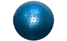 М'яч для фітнесу полумассажный 2 в1 75см s