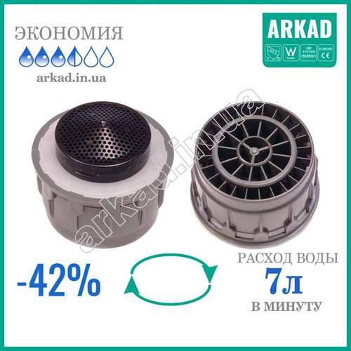 Насадка на кран для экономии воды (стабилизатор расхода воды A7N) - 7 Л/мин