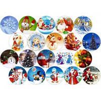 Cake Deco Вафельная картинка A4 Новый год, Рождество 15