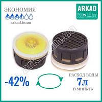 Водосберегающая насадка на кран (стабилизатор расхода воды) - 7 Л/мин