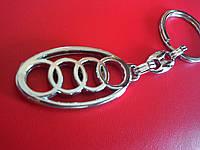 Брелок для ключей металлический оригинальный марка авто Ауди Audy, фото 1
