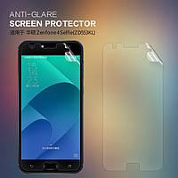 Защитная пленка Nillkin для Asus Zenfone 4 Selfie (ZD553KL) матовая