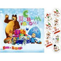 Cake Deco Вафельная картинка A4 Новый год, Рождество 6