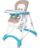 Стульчик для кормления CARRELLO Caramel CRL-9501/1 Blue KK