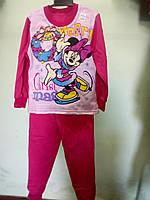 Детская пижама с начесом минни маус